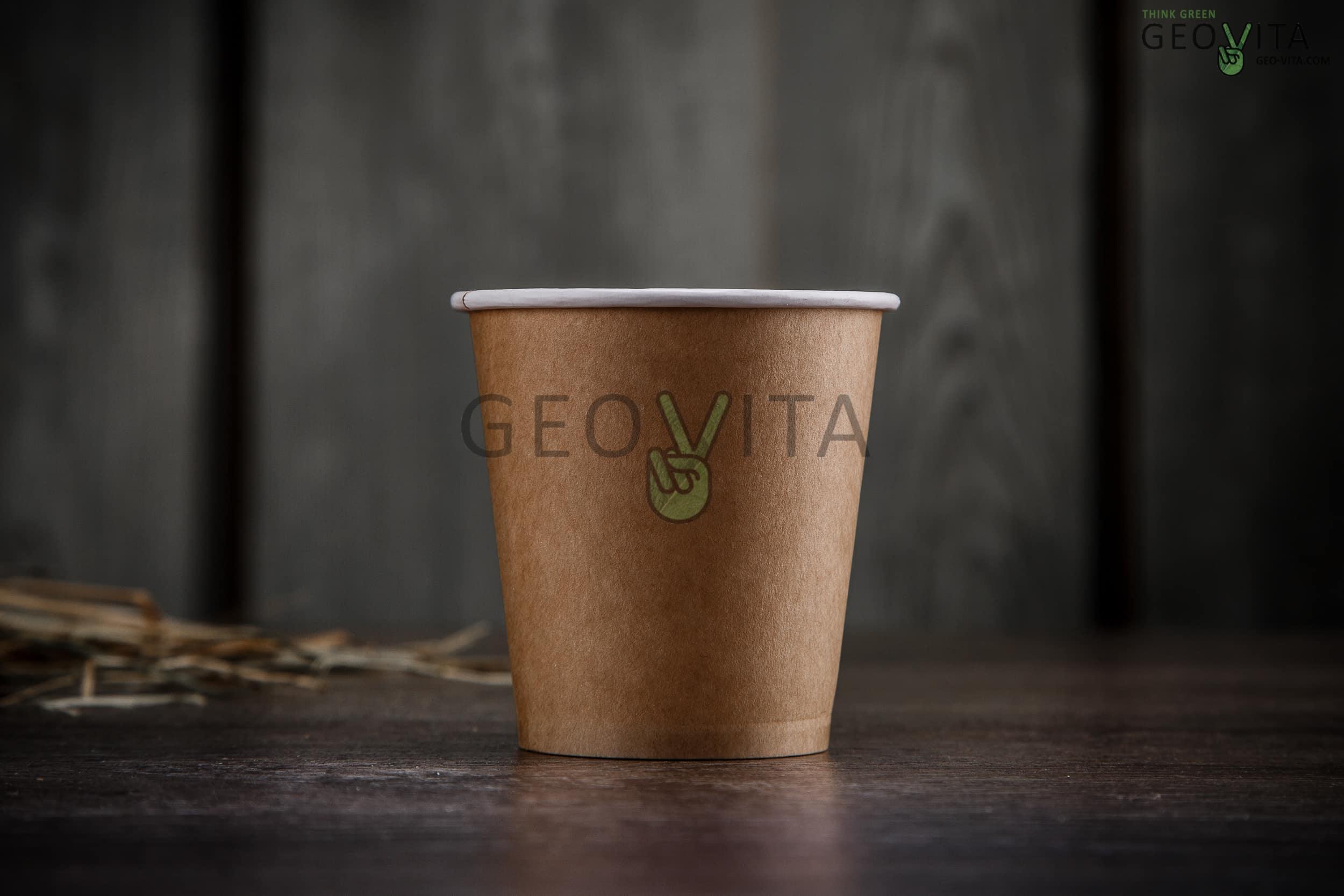 Стаканчик одноразовый для кофе 195 мл.