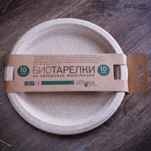 Набор одноразовых био тарелок © GEOVITA - Одноразовая посуда от производителя!