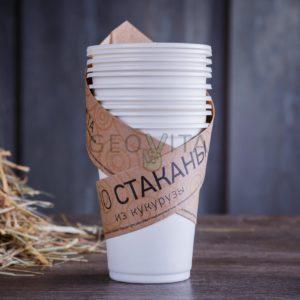 Набор одноразовых стаканчиков © GEOVITA - Одноразовая посуда от производителя!