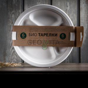 "Набор ""Био тарелки 3х. секционные"" © GEOVITA - Одноразовая посуда от производителя!"