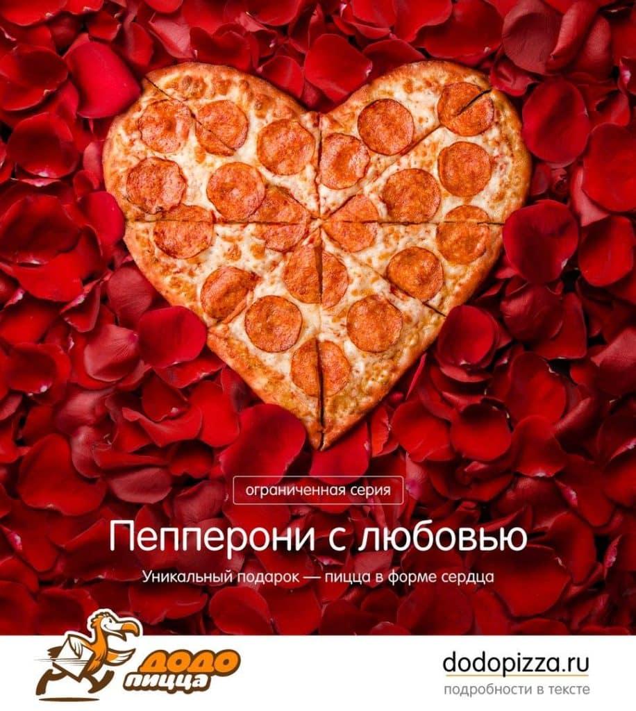 С днем Влюбленных! © GEOVITA - Одноразовая посуда от производителя!