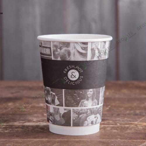 Бумажный стакан Huhtamaki CAFE NOIR 200 мл.