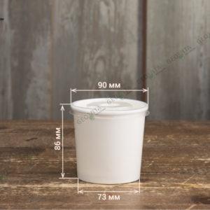 Бумажный контейнер для супа 340 мл. с пластиковой крышкой © GEOVITA - Одноразовая посуда от производителя!