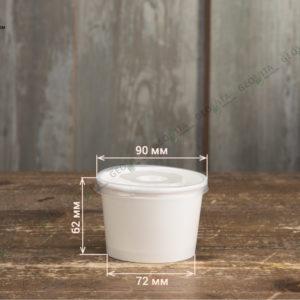 Картонная супница с прозрачной крышкой 230 мл. © GEOVITA - Одноразовая посуда от производителя!