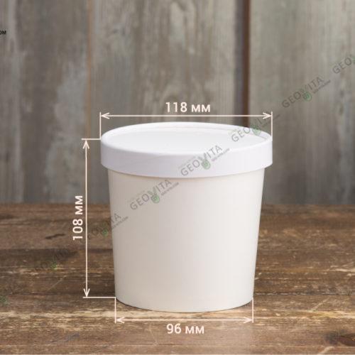 Контейнер для супа из картона
