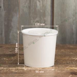 Супница бумажная с пластиковой крышкой © GEOVITA - Одноразовая посуда от производителя!