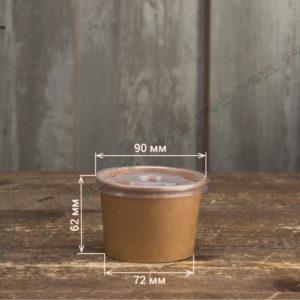 Крафт супница с прозрачной крышкой 230 мл. © GEOVITA - Одноразовая посуда от производителя!