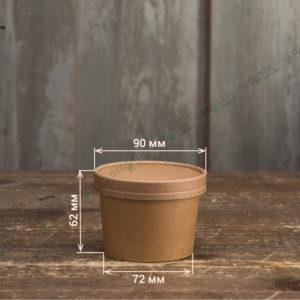 Крафт супница 240 мл. © GEOVITA - Одноразовая посуда от производителя!