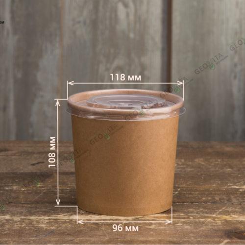 Супница бумажная крафт с пластиковой крышкой