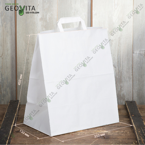 Пакет белый с ручками